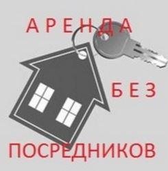 Снять квартиру москве без посредников от хозяина