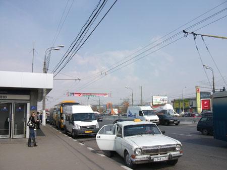 юридическая консультация метро тимирязевская